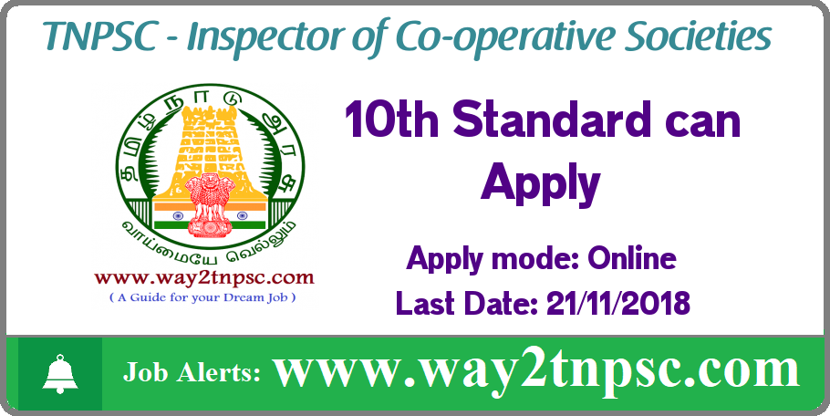 TNPSC Recruitment 2018 for Junior Inspector of Co-operative Societies