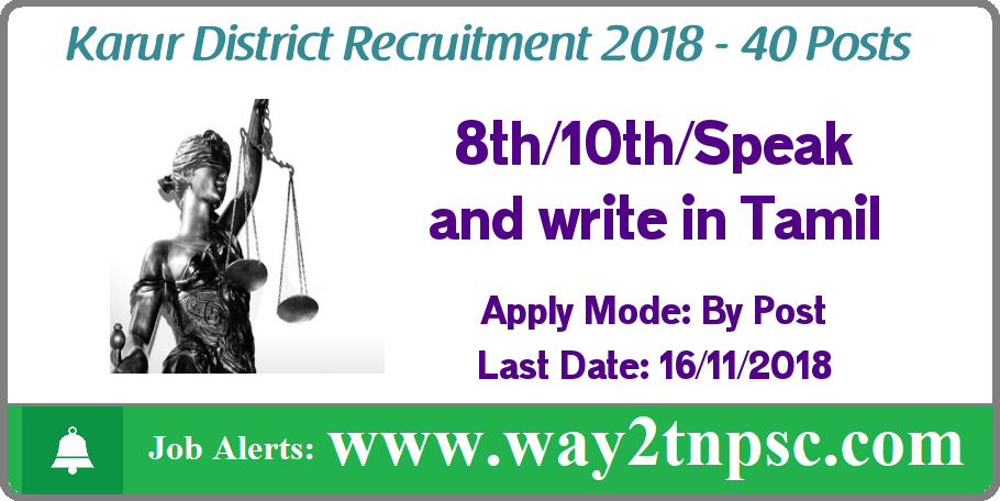 Karur District Court Recruitment 2018 for 40 Typist, Xeror Operator, Office Assistants, Night Watchman and Various posts