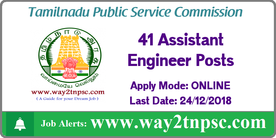 TNPSC Recruitment 2018 for 41 AE (Industries) Posts