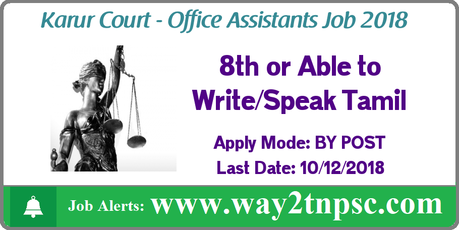 Karur District Court Recruitment 2018 for Office Assistants and Other posts