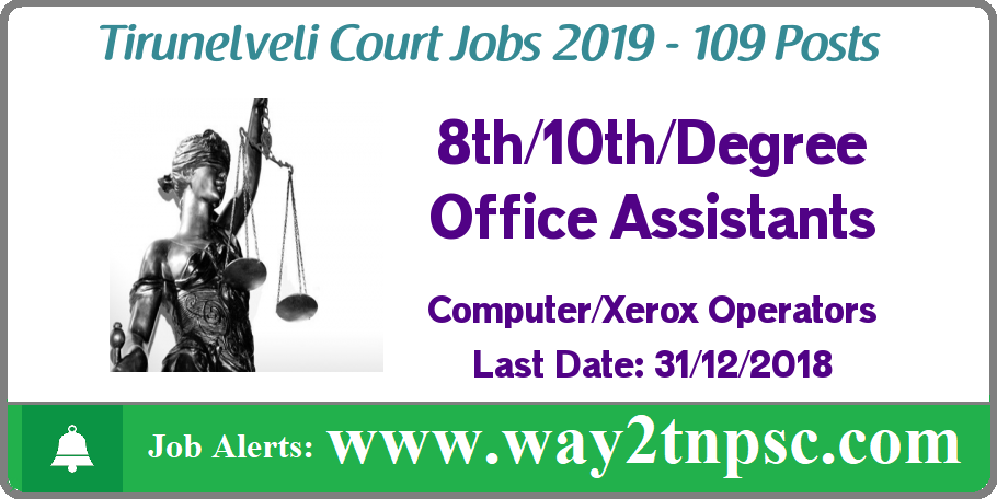 Tirunelveli District Court Recruitment 2019 for 109 Office Assistant, Computer/Xerox Operator and Helpers