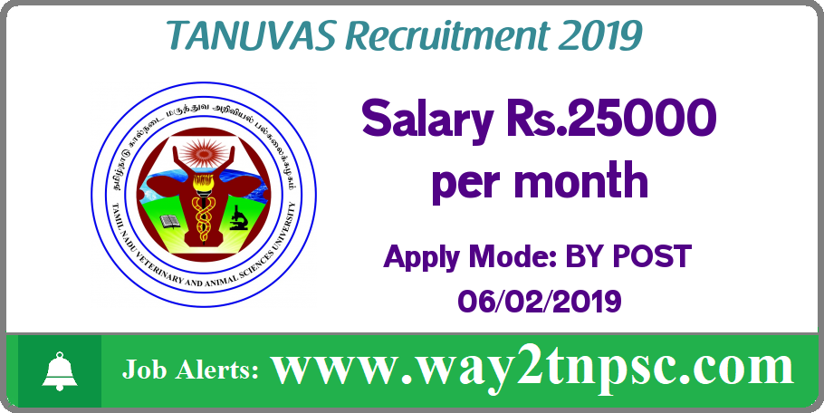 TANUVAS Recruitment 2019 for Junior Research Fellow Posts