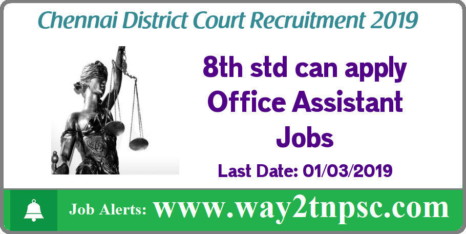 Chennai District Court Recruitment 2019 for 18 Office Assistant Posts