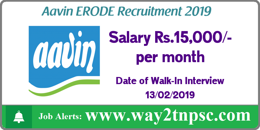 Aavin Erode Recruitment 2019 for Marketing Executives Posts