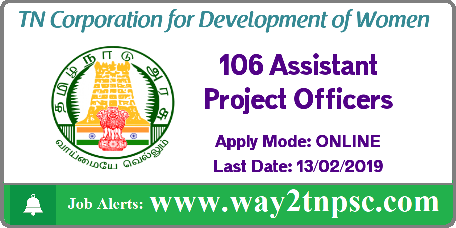 TNSRLM Recruitment 2019 for 106 Assistant Project Officer Posts
