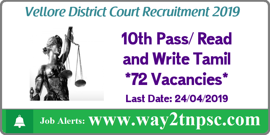 Vellore District Court Jobs 2019 for 72 Typist/Workers Posts