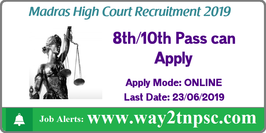 Madras High Court Recruitment 2019 for 54 Driver and Gardener Posts