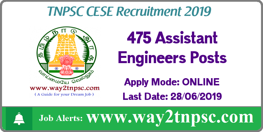TNPSC CESE Recruitment 2019 for 475 AE Posts / Combined Engineering Services Examination