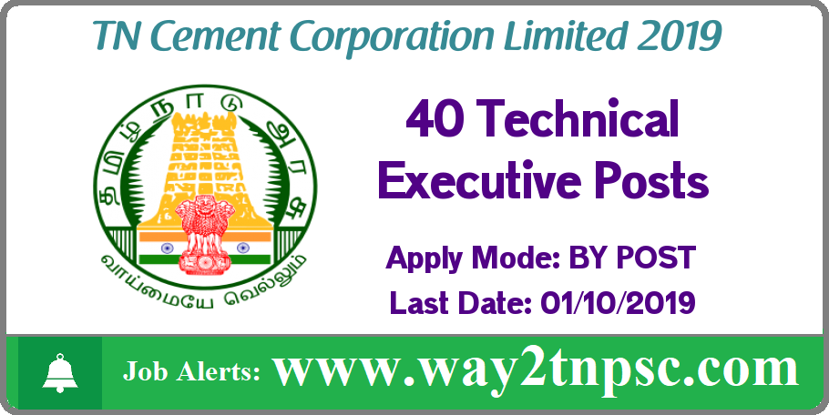 TANCEM Recruitment 2019 for 40 Technical Executive Posts