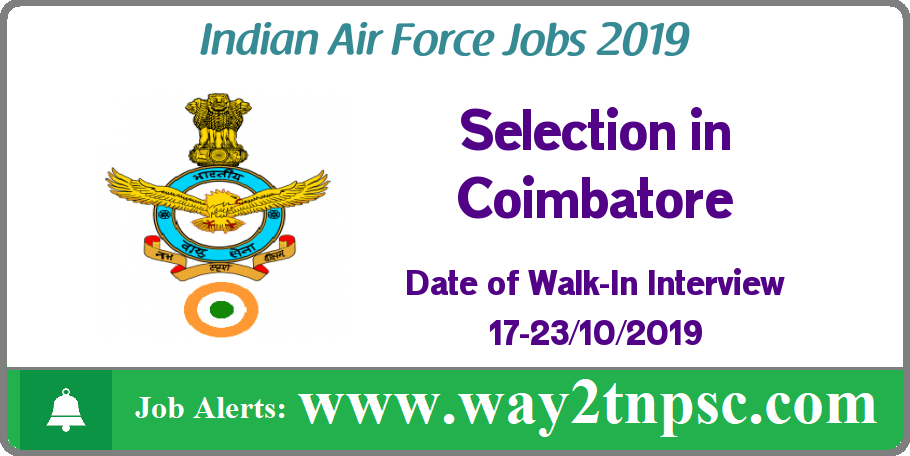 Indian Air Force Coimbatore Rally 2019 / Air force Selection