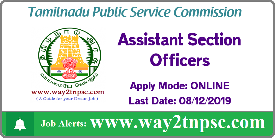 TNPSC Recruitment 2019 for 05 Assistant Section Officer (Translation) Posts