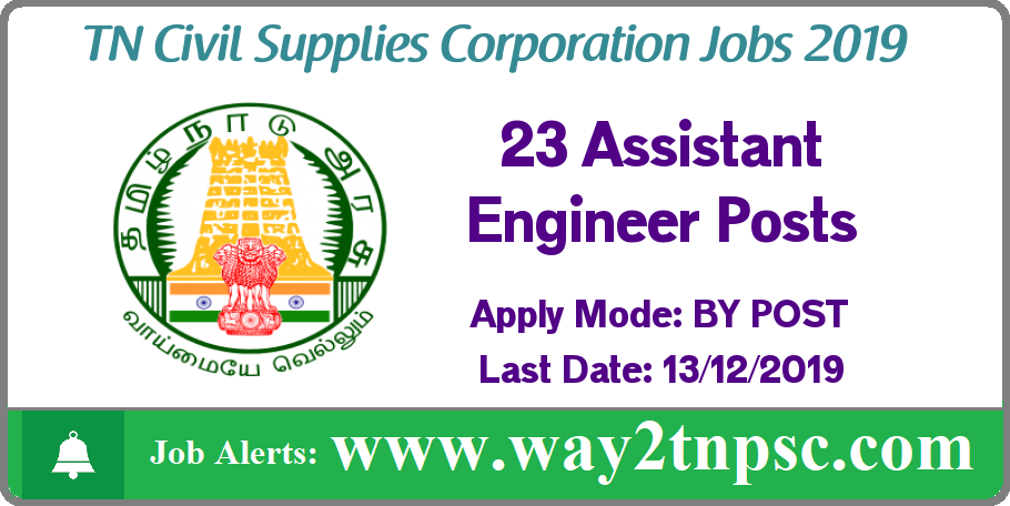 TNCSC Recruitment 2019 for 23 AE Posts