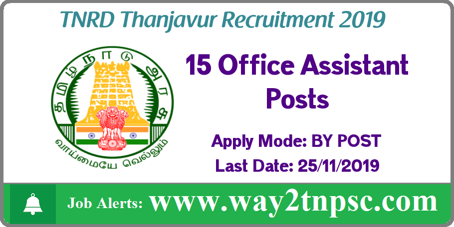 TNRD Thanjavur Recruitment 2019 for 15 Office Assistant Posts