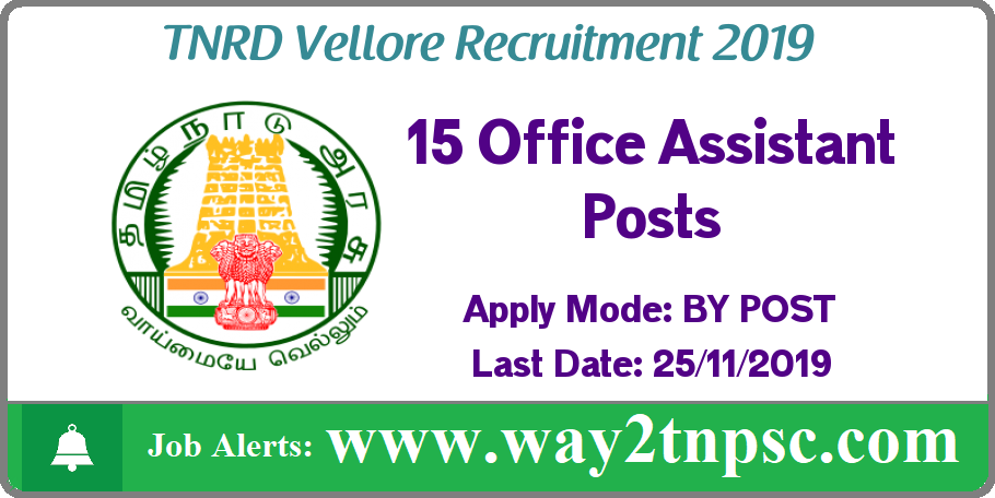 TNRD Vellore Recruitment 2019 for 15 Office Assistant Posts