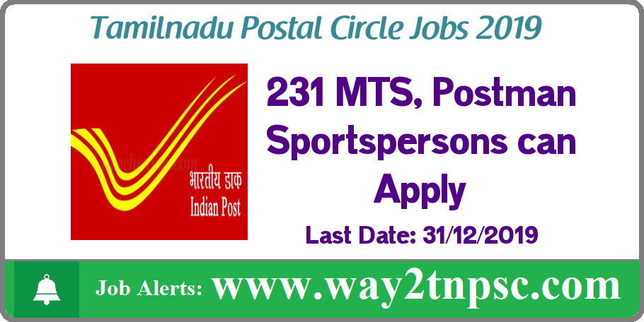 TN Postal Circle Jobs 2019 for 231 MTS, Postman Posts / Post Office Recruitment