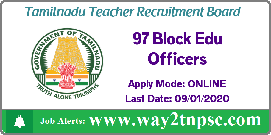 TNTRB Recruitment 2019 for 97 Block Educational Officer Posts