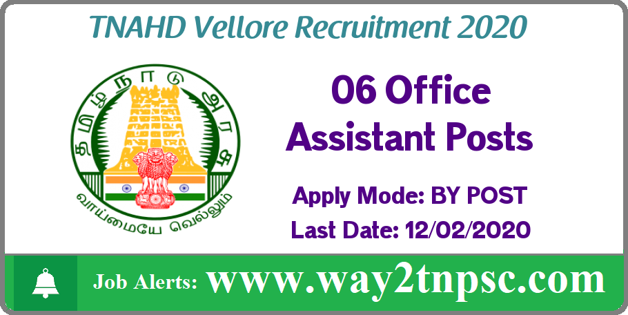 TNAHD Vellore Recruitment 2020 for 06 Office Assistant Posts