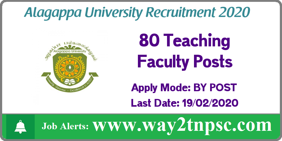 Alagappa University Recruitment 2020 for 80 Teaching Faculty Posts