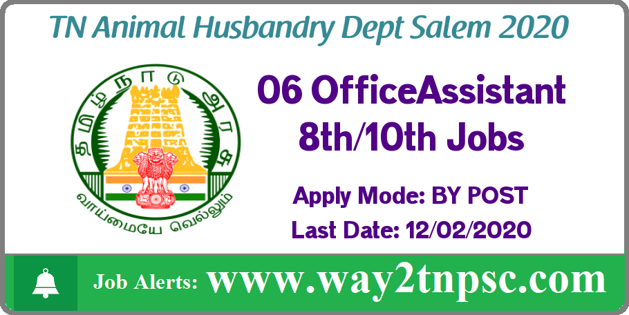 TNAHD Salem Recruitment 2020 for 06 Office Assistant Posts