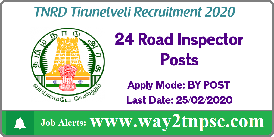 TNRD Tirunelveli Recruitment 2020 for 24 Road Inspector Posts