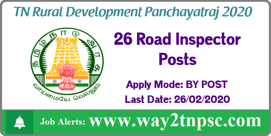 TNRD Dindigul Recruitment 2020 for 26 Road Inspector Posts