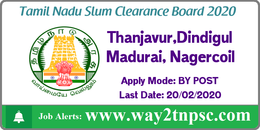 TNSCB Thanjavur, Dindigul, Madurai, Nagercoil Jobs 2020 for 05 MIS Specialist Posts