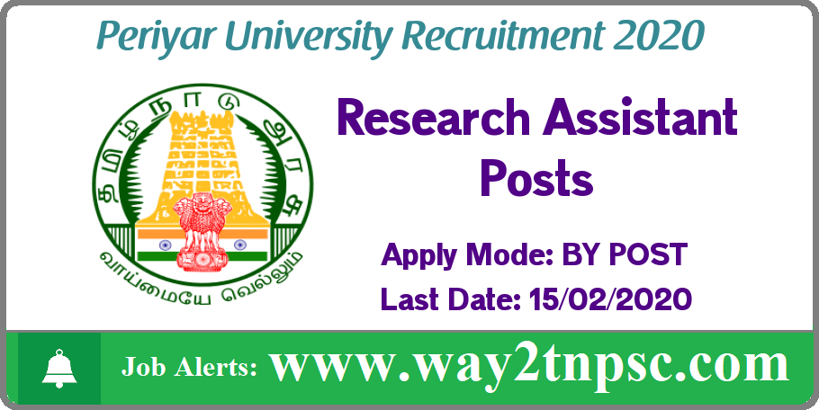 Periyar University Recruitment 2020 for Research Assistant Posts