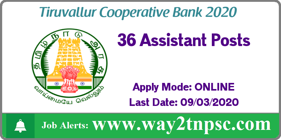 Tiruvallur Cooperative Bank Recruitment 2020 for 36 Assistant Posts