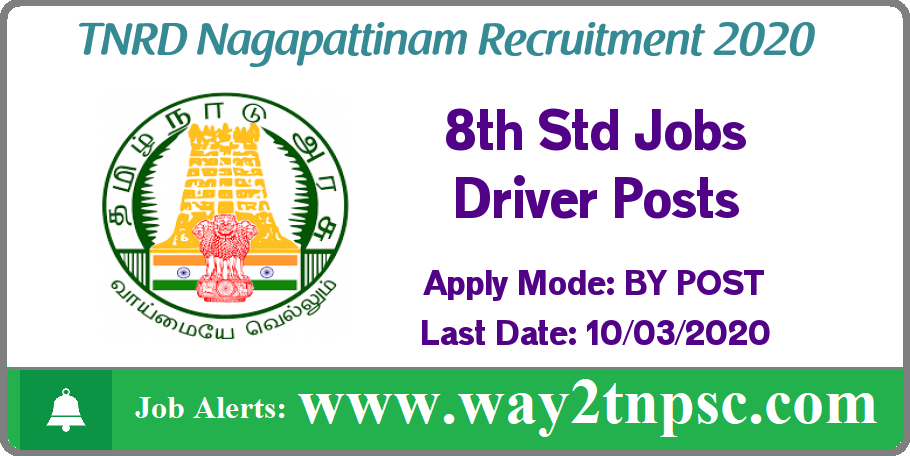 TNRD Nagapattinam Recruitment 2020 for Driver Posts