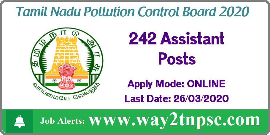 TNPCB Recruitment 2020 fo 242 Assistant,Typist Posts