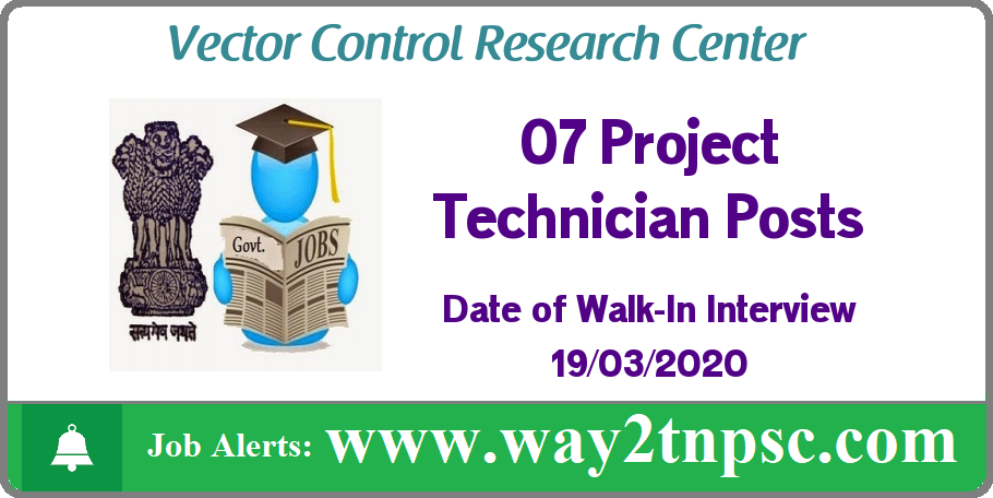 VCRC Recruitment 2020 for 07 Project Technician Posts