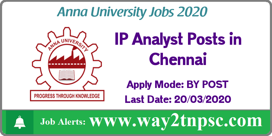 Anna University(AU) Recruitment 2020 for IP Analyst Posts