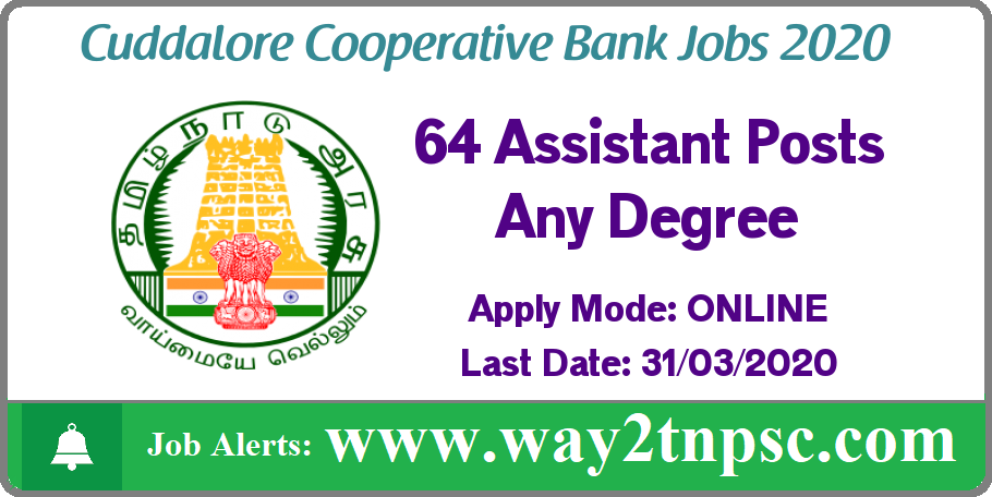 Cuddalore Cooperative Bank Recruitment 2020 for 64 Assistant Posts