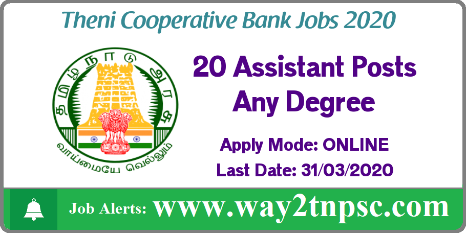 Theni Cooperative Bank Recruitment 2020 for 20 Assistant Posts
