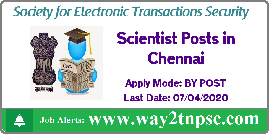 SETS Chennai Recruitment 2020 for Scientist Posts