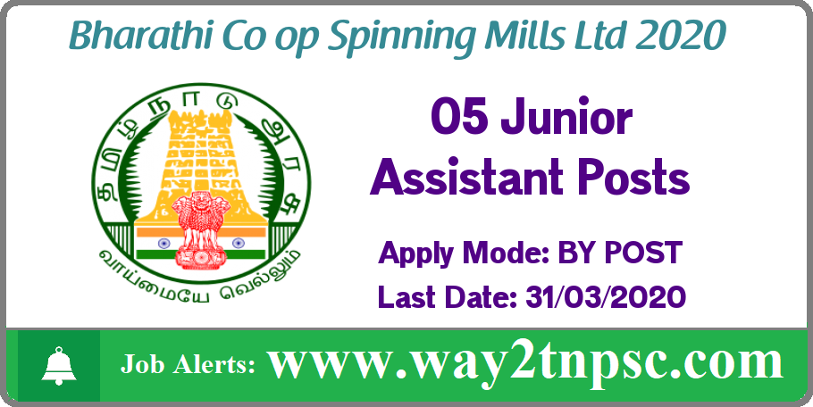 Bharathi Co op Spinning Mills Ltd Recruitment 2020 for 05 Junior Assistant Posts