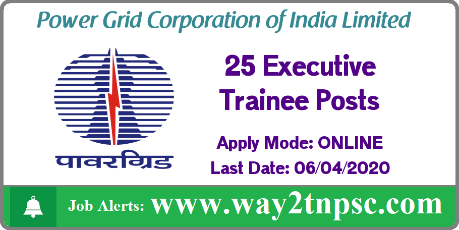 PGCIL Recruitment 2020 for 25 Executive Trainee Posts