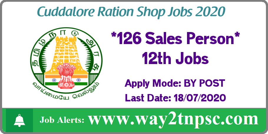 Cuddalore Ration Shop Recruitment 2020 for 126 Sales Person Posts