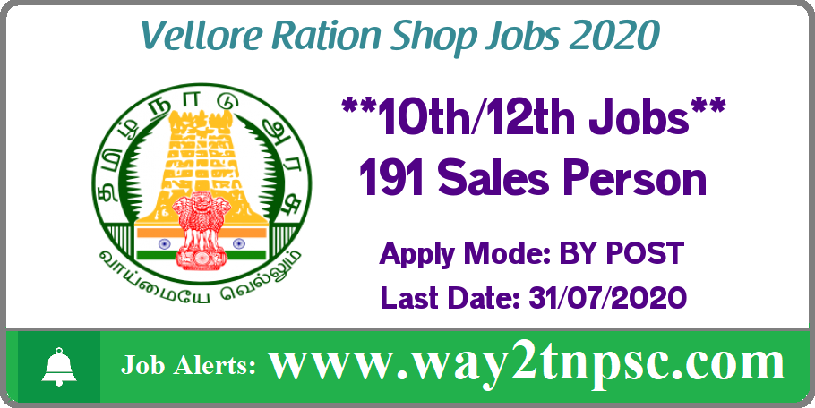 Vellore Ration Shop Recruitment 2020 for 191 Sales Person Posts