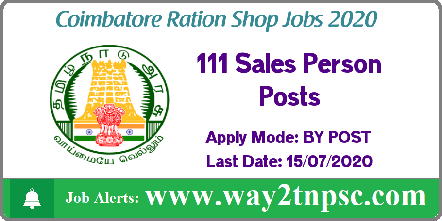 Coimbatore Ration Shop Recruitment 2020 for 111 Sales Person Posts