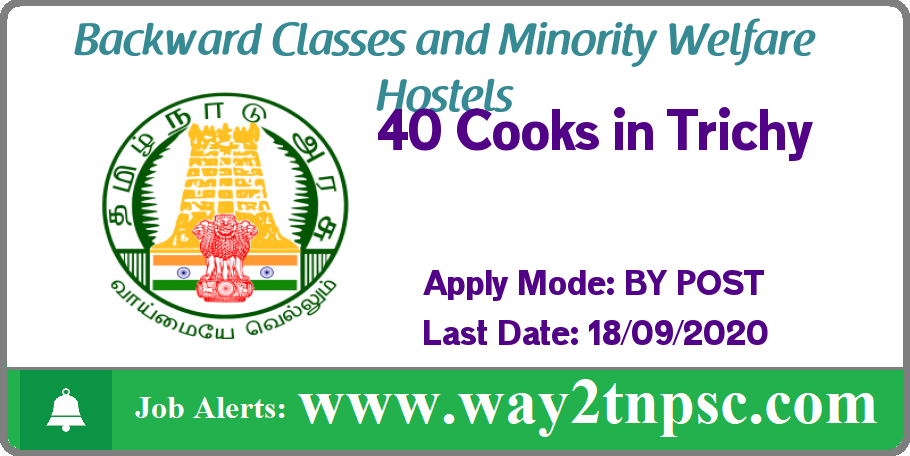 Trichy DBCWO Recruitment 2020 for 40 Cook Posts
