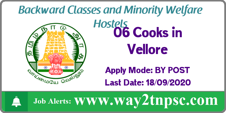 Vellore DBCWO Recruitment 2020 for 06 Cook Posts
