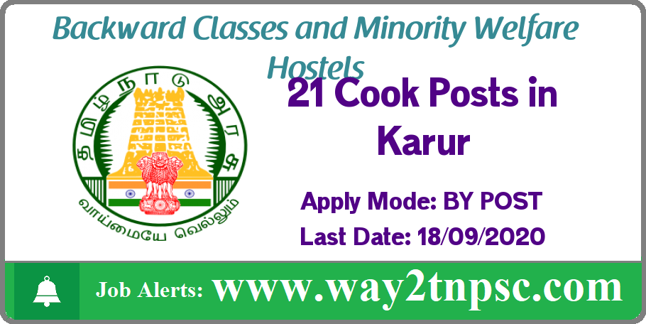 Karur DBCWO Recruitment 2020 for 21 Cook Posts