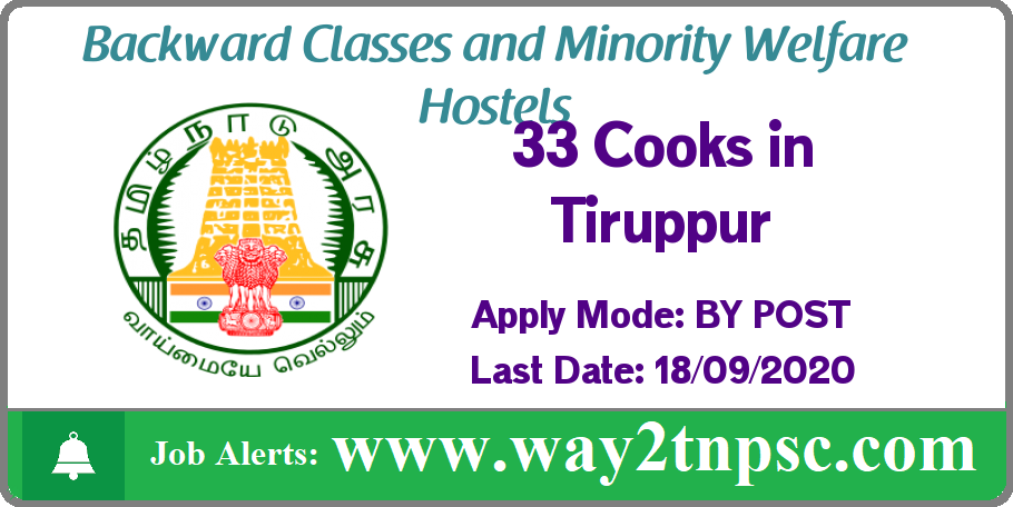 Tiruppur DBCWO Recruitment 2020 for 33 Cook Posts