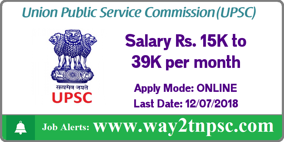 UPSC Job Recruitment 2018 for Administrative officers and Lecturer Posts