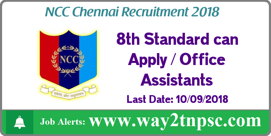 Ncc Chennai Recruitment 2018 For Office Assistants Posts Apply Online