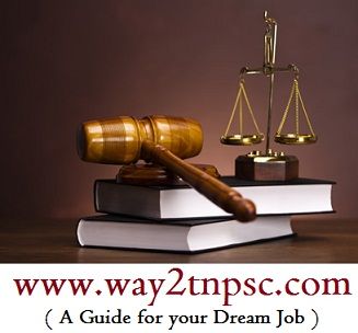 District Court Job vacancies