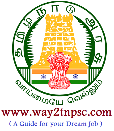 TNPSC Latest job vacancies 2018