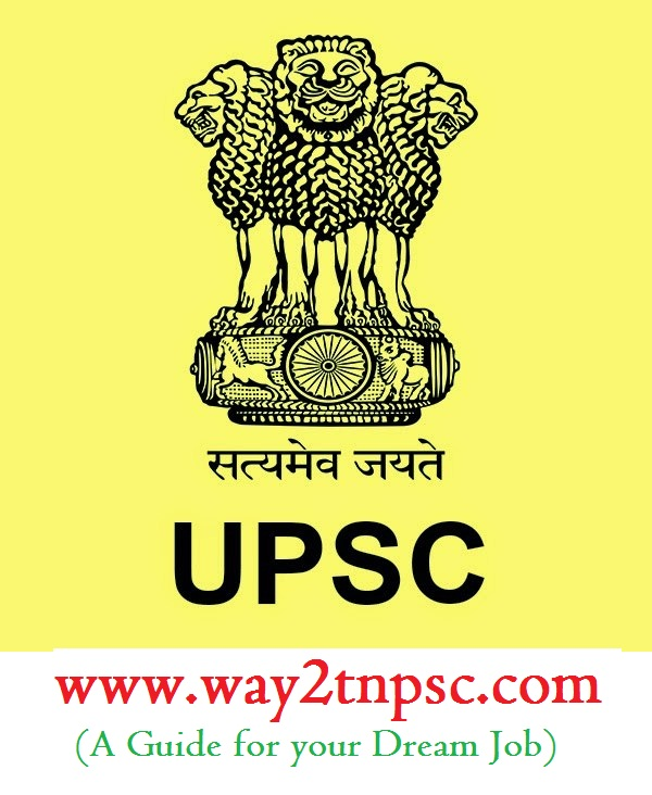 Union Public Service Commission(UPSC) Recruitment 2018-2019 latest government job vacancies