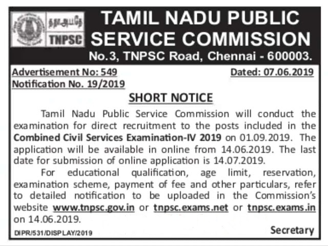 TNPSC GROUP 4 IV Exam 2019 Latest News Combined Civil Services Examination
